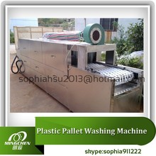 industrial automatic plastic crates washing machine/basket washing machine/pallet washer