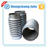 high temperature flange connection braid stainless steel corrugated metal bellows axial compensator