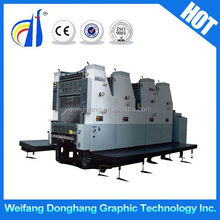 Large Format Business Card Printing Machine