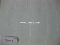 Decorative Panel Calcium Silicate Board