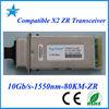 H3C Compatible x2 Transceivers X2-10GB-SR