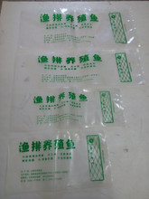 Customized size & printing PA & PE Food Vacuum Bag