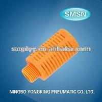 Reasonable price super quality Chinese plastic muffler