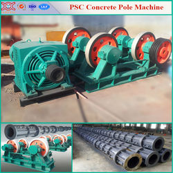 Three wheels electrical pole production line/concrete pole making plant