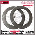 Elapus recta tirar 88m m 700c rueda de carbono bicicleta de carretera