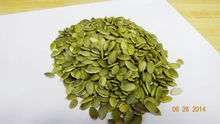 Premium Hulled Pumpkin Seeds, shelled, Wholesale Bulk, AA Grade