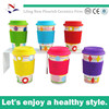 dotted single-wall ceramic coffee mug with silicone lid with cover and sleeve for NFA0088