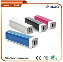 factory direct output 5V 2600mah Universal Power Bank With Fc Ce Rohs