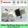 Tianzhong Mini Bike Engines 70cc with ISO9001:2000,CCC,OEM