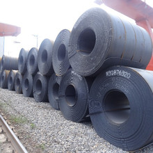 Carbon Steel Hot Rolled Coil