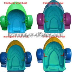 Hand paddle boat,kids paddle boat in Hot Sale