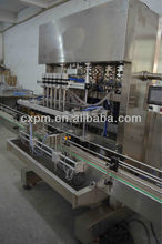 Guangzhou CX automatic edible oil filling and capping line