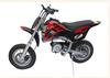 New 250W CheapMini Electric Dirt Bike for Kids