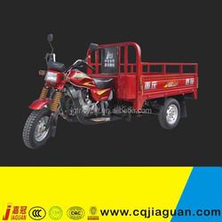 150cc three wheel motorcycle in china