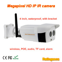 hd cctv camera with waterproof 720p ip new product 2014(R-H232N)