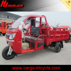 new model three wheel motorcycle