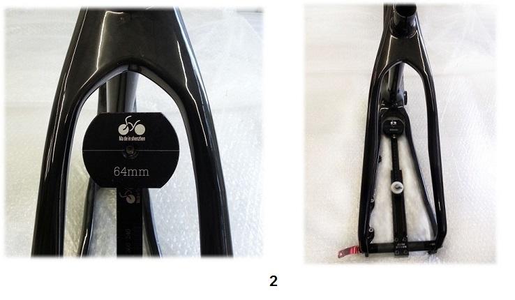 Mountain bike 29er full carbon frame