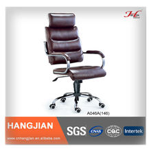 A046A Hangjian Comfortable Metal Frame PU Upholstery Sofa Chair