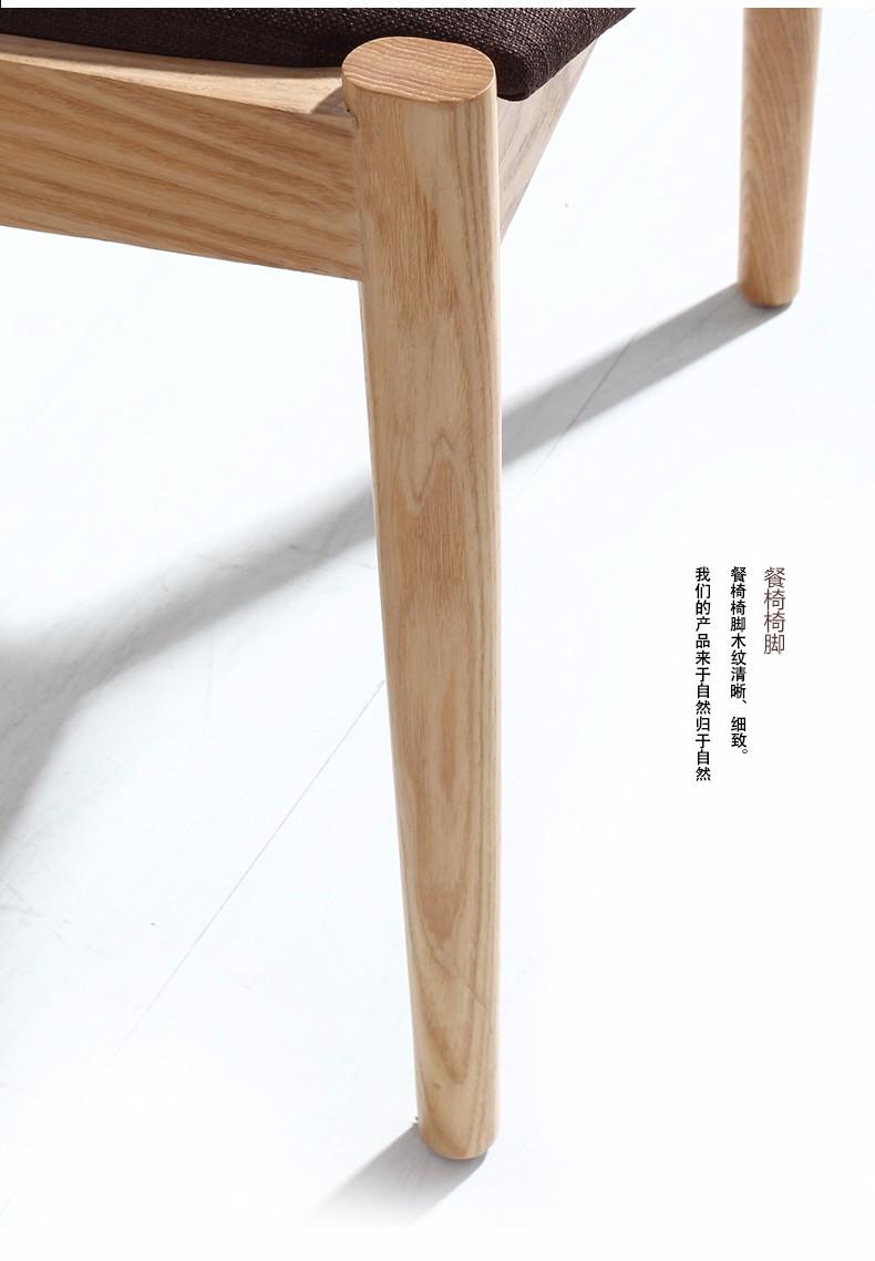 DL 321C hout ontwerp eettafel en stoel met armsteun stoel ...