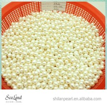 9 - 10 mm White Rice Freshwater Pearl Loose Beads
