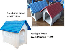 outside plastic pet house dog cage dog kennel