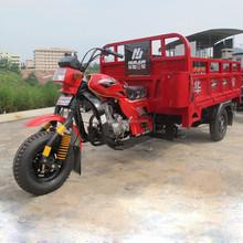 new three wheel motorcycle/200cc 3 wheel motorcycle
