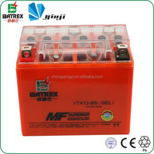 Hot Product! 12V 12Ah AGM Sealed Lead Acid Battery For Chinese Motorcycle