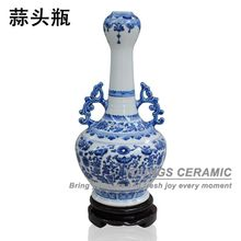 Classic Chinese Decorative Flower Vases Blue White