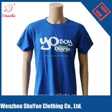 Custom organic cotton tow tone branded t shirt