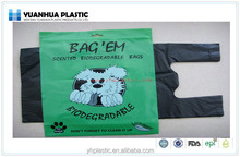 HDPE disposable biodegradable Dog poop bags with tie handles