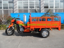 farming 3 wheel trike super power petrol motorcycle 150cc