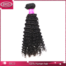 malaysian curly hair weave uk wholesale