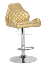 High quality golden PU racing chair bar stool YX-1088-1