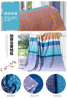 super soft and thick packing blankets winter blankets for bed very cheap blankets flannel fleece blanket