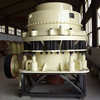 PIONEER py series mine cone crusher /cone crusher prices