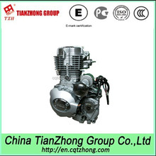 3 Wheel Motorcycle 250cc Engine with ISO,CCC,EMARK OEM