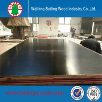 cheap 9mm / 12mm / 15mm / 18mm exterior use marine plywood for formwork