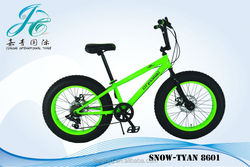 20 inch kids snow fat bike sell cheap in china
