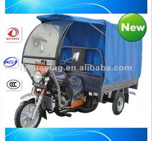 motorized tricycle for passengers
