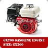 recoil start 200cc Single cylinder 6.5hp ohv engine