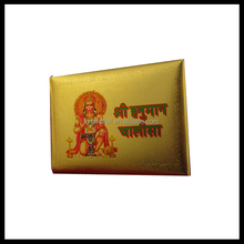 24k gold foil hindu books best gift Gold Foil Holy Book