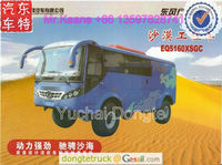 4x4 desert off road 17-22 sets bus,engineering bus,truck