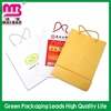 high speed machine make colored paper bag for gift and promotion