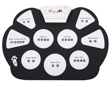 Hot Sale MIDI folding portable musical instrument with usb roll up drum