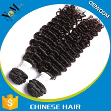 Wholesale China supplier malaysian curly hair weft,wavy hair tape extensions,wholesale dropshipping hair weave