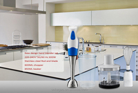 300W new products CB/CE/EMC/GS certification electrical power source hand blender food mixer with chopper HG7702 A/B SET