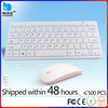 Hot selling! Factory Direct 2.4g white business elegant modern products keyboard mouse combo