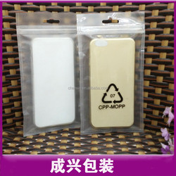Other class environmental protection logo bags/translucent zipper bag printing mobile case packaging poly bag