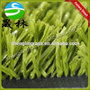 NY0522398 Running track Artificial grass Synthetic grass Artificial turf prices for indoor soccer