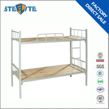 steel plate bunk bed/dormitory 2 tier bed